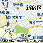 東京都新宿区新宿2丁目15-29