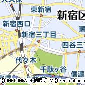 東京都新宿区新宿2丁目12-13