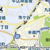 東京都千代田区五番町1-9