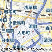 東京都中央区東日本橋3丁目6-12