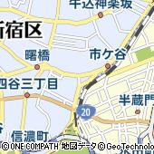 東京都新宿区四谷本塩町15-12