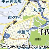 東京都千代田区三番町12