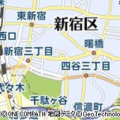 東京都新宿区新宿1丁目26-9