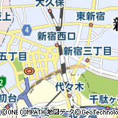 アナスタシア ミアレ 小田急百貨店 新宿店