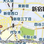 東京都新宿区新宿3丁目10-11