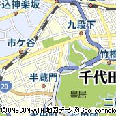 東京都千代田区三番町6-4
