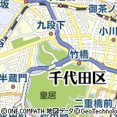 東京都千代田区北の丸公園2-1