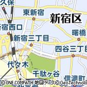 東京都新宿区新宿1丁目34