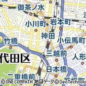 東京都千代田区内神田