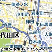 東京都千代田区内神田2丁目13-10