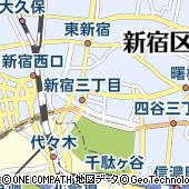 東京都新宿区新宿2丁目16-8