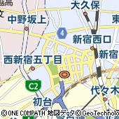 東京都新宿区西新宿2丁目7-1
