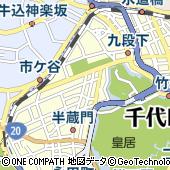 東京都千代田区三番町26