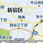 東京都新宿区荒木町23