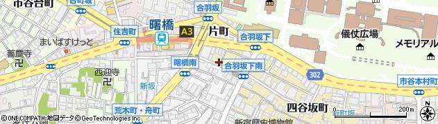 定食酒場 食堂周辺の地図