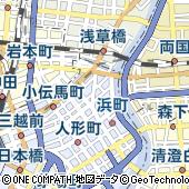 東京都中央区東日本橋2丁目1-6