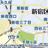 東京都新宿区新宿5丁目10-1