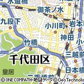 東京都千代田区神田錦町