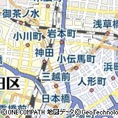 東京都千代田区神田紺屋町15