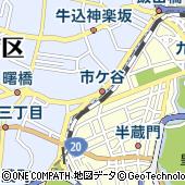 東京都新宿区市谷八幡町8