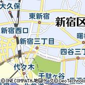 東京都新宿区新宿5丁目9-6