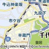 東京都千代田区九段南3丁目9-14