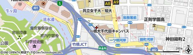 東京都千代田区一ツ橋周辺の地図