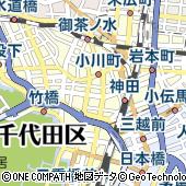 東京都千代田区神田美土代町3