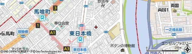 東京都中央区東日本橋周辺の地図