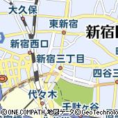 東京都新宿区新宿5丁目16-4