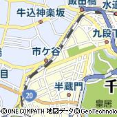 日本歯科医師会(公益社団法人) 厚生会員課