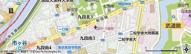 東京都千代田区九段南周辺の地図