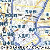 東京都中央区日本橋横山町6-14