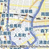東京都中央区東日本橋2丁目7-1