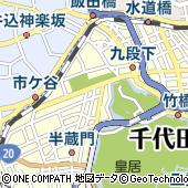 東京都千代田区九段南2丁目3-10