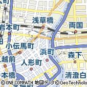 東京都中央区東日本橋2丁目12-1