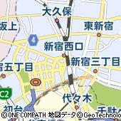 東京都新宿区西新宿1丁目4-8