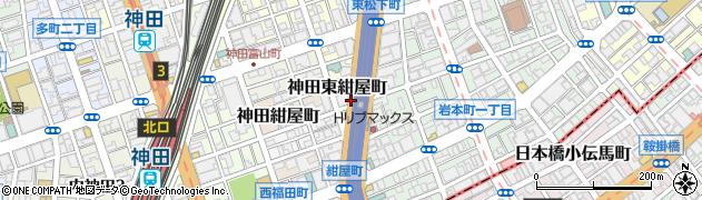 東京都千代田区神田東紺屋町周辺の地図