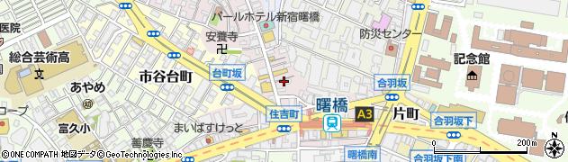 一徳家 曙橋店周辺の地図