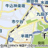東京都千代田区九段北4丁目1-28