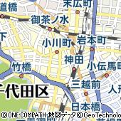 東京都千代田区神田司町
