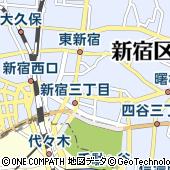 東京都新宿区新宿