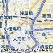 東京都中央区東日本橋