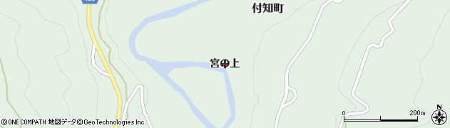 岐阜県中津川市付知町(宮の上)周辺の地図