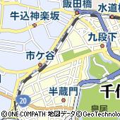 東京都千代田区九段北