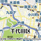 共立女子短期大学 神田一ツ橋キャンパス(本館)