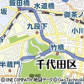 千代田区 観光協会