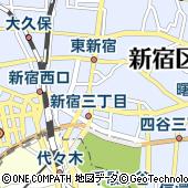 東京都新宿区新宿5丁目12-4