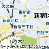 東京都新宿区新宿5丁目15-14