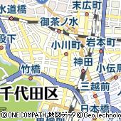 東京都千代田区神田美土代町9-7